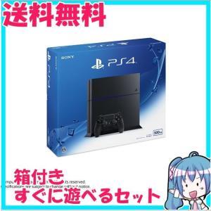 PlayStation 4 ジェット・ブラック 500GB CUH-1200AB01 箱付き すぐに遊べるセット プレステ4 中古|naka-store