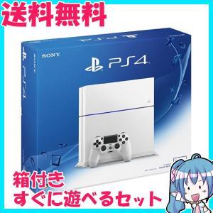 PlayStation 4 グレイシャー・ホワイト 500GB CUH-1200AB02 プレステ4 箱付き 中古|naka-store