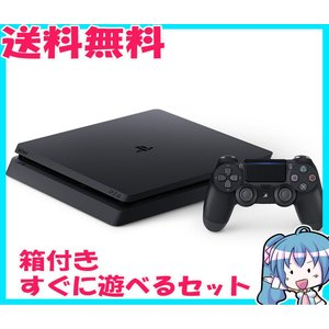 PlayStation 4 ジェット・ブラック 500GB CUH-2100AB01 箱付き 付属品完備 プレステ4 中古|naka-store