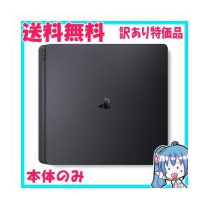 訳あり 本体のみ PlayStation 4 CUH-2100AB01  ジェット・ブラック 500GB プレステ4 中古|naka-store