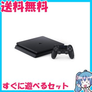 PlayStation 4 ジェット・ブラック 1TB CUH-2100BB01 プレステ4 箱付き 中古  naka-store