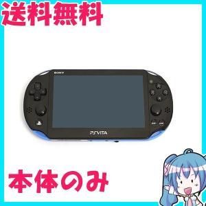 PlayStation Vita  プレイステーション ヴィータ  Value Pack Wi-Fiモデル  PCH-2000シリーズ  PCHJ-10022  ブルー/ブラック