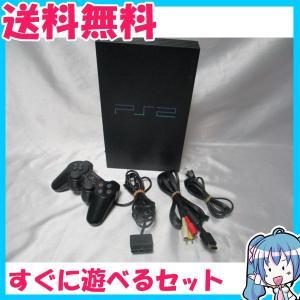 箱なし PlayStation 2 SCPH-10000 プレイステーション2 すぐに遊べるセット 動作品 中古|naka-store