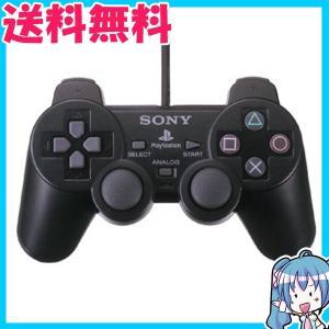 【コントローラのみ】プレイステーション2 アナログコントローラー DUALSHOCK 2 デュアルショック|naka-store
