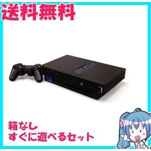 SONY PS2 PlayStation2 SCPH-18000 プレステ2 箱なし すぐに遊べるセット 動作品 中古|naka-store