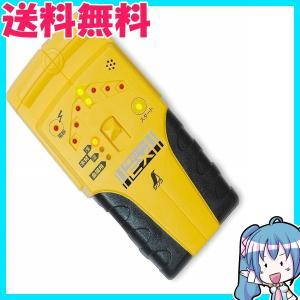 シンワ測定 下地センサーEX 78657|naka-store