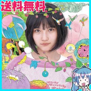 AKB48 56th Single サステナブル 劇場盤 |naka-store