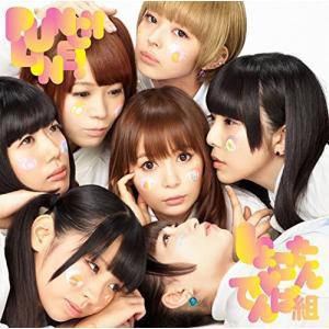 しょこたん でんぱ組 PUNCH LINE! 初回生産限定盤 CD+DVD 中川翔子 でんぱ組.inc|naka-store