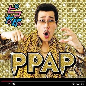 ピコ太郎 PPAP DVD付 通常仕様 CD+DVD+プラズマミュージック&ムービー |naka-store