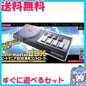 ビートマニア2 DX専用コントローラ プレステ2 動作品 中古 箱付き|naka-store