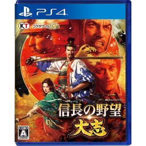 信長の野望・大志 - PS4 プレステ4ソフト 新品 naka-store