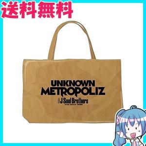 三代目 J Soul Brothers LIVE TOUR 2017 UNKNOWN METROPOLIZ エコバッグ(大)|naka-store