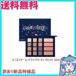イニスフリー ムードアップパーティ パレット  2019 Holiday Limited Edition アイシャドウ 韓国コスメ 訳あり新品特価品 naka-store