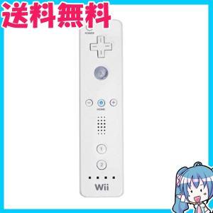 任天堂 Wii ウィーリモコン コントローラー シロ|naka-store