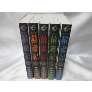 最遊記 文庫版 1-5巻セット 峰倉かずや IDコミックス ZERO-SUMコミックス 文庫セット 中古 naka-store