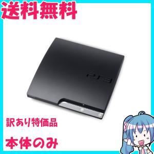訳あり PlayStation 3 120GB チャコール・ブラック CECH-2000A プレイステーション3 本体のみ 中古 |naka-store