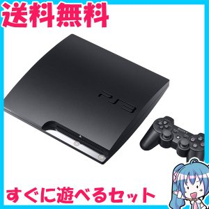 訳あり動作品 PlayStation 3 160GB  チャコール・ブラック CECH-2500A プレイステーション3 箱なし 動作品 中古|naka-store