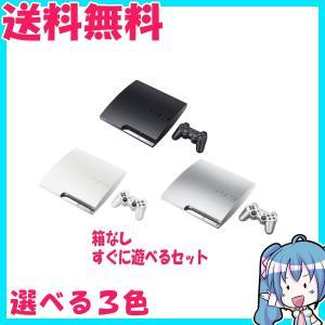 PlayStation 3 CECH-2500A 160GB  選べる3色 箱なし すぐに遊べるセットプレイステーション3 動作品 中古|naka-store