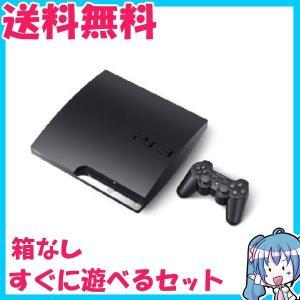 PlayStation 3 160GB チャコール・ブラック CECH-3000A プレイステーション3 箱なし すぐに遊べるセット 中古|naka-store