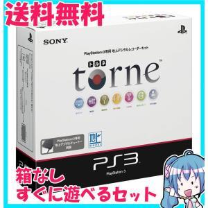 箱なし torne トルネ PS3 CECH-ZD1J  プレイステーション3 中古|naka-store
