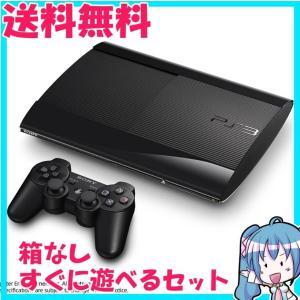 PlayStation3 チャコール・ブラック 500GB CECH4300C プレイステーション3 箱なし すぐに遊べるセット 動作品 中古|naka-store