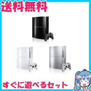 箱なし PLAYSTATION 3 80GB 黒 白 シルバー 選択可 CECHL00 プレイステーション3 動作品 中古 すぐに遊べるセット|naka-store