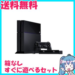 PlayStation 4 CUH-1000AA01 ジェット・ブラック 500GB PlayStation Camera 同梱版 プレステ4 中古 箱なし すぐに遊べるセット|naka-store