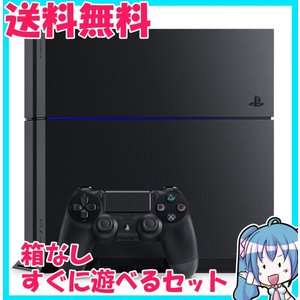 PlayStation 4 ジェット・ブラック 500GB CUH-1200AB01 プレステ4 中古 箱なし すぐに遊べるセット|naka-store