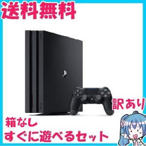 訳あり PlayStation 4 Pro ジェット・ブラック 1TB CUH-7000BB01 プレイステーション4 箱なし すぐに遊べるセット 中古 naka-store
