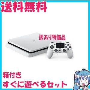 訳あり PlayStation 4 グレイシャー・ホワイト 500GB CUH-2100AB02 箱付き プレステ4 中古 naka-store