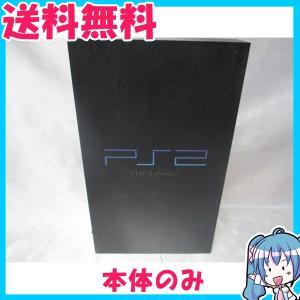 本体のみ PlayStation 2 SCPH-10000 プレイステーション2 動作品 中古|naka-store