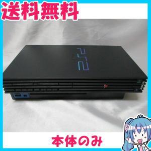 本体のみ PlayStation2 PS2 プレイステーション2 本体 ブラック SCPH-15000 箱・説明書・ケーブル類なし 動作品 中古 naka-store
