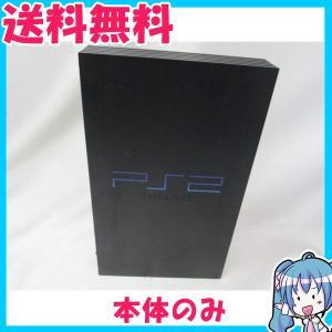 本体のみ SONY PS2 PlayStation2  SCPH-18000 プレステ2 動作品 中古|naka-store