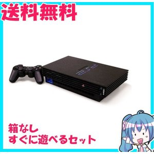 SONY  PlayStation2  SCPH-30000 箱なし すぐに遊べるセット プレステ2 動作品 中古 naka-store