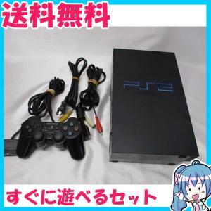 箱なし SONY  PlayStation2  SCPH-35000 プレステ2 動作品 中古 naka-store