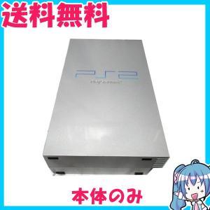 本体のみ PlayStation 2 SCPH-39000 シルバー プレステ2 中古 動作品|naka-store