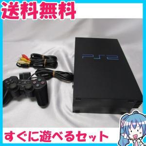 箱 説明書 ソフトなし SONY PS2 PlayStation2  SCPH-39000RC  プレステ2 動作品 中古 naka-store