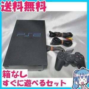 SONY PlayStation2 SCPH-50000 箱なし すぐに遊べるセット プレステ2 PS2 動作品 中古 naka-store