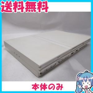 訳あり 本体のみ SONY PlayStation2 SCPH-75000CW PS2 箱 説明書 付属品なし プレステ2 動作品 中古 naka-store
