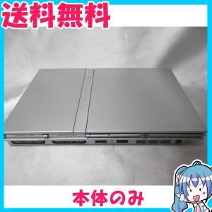 本体のみ SONY プレイステーション2 SCPH-75000SSS PlayStation2 サテン・シルバー  箱、説明書、付属品なし 動作品 中古 naka-store