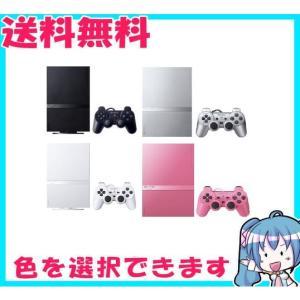 SONY PlayStation2  SCPH-77000 選べる4色 箱なし すぐに遊べるセット 動作品 中古 naka-store