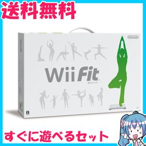 Wiiフィット バランスwiiボード同梱 シロ  Wii fit 動作品 箱付き 中古|naka-store