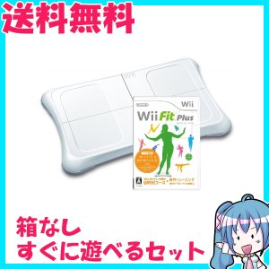 Wii fitプラス ウィーフィットプラス バランスwiiボード同梱 シロ   動作品 バランスボード 箱なし 中古|naka-store