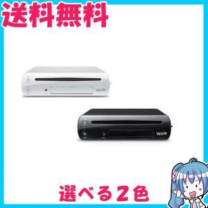 本体のみ Wii U 本体 32GB  白or黒 選択可 WUP-101 動作品 中古|naka-store