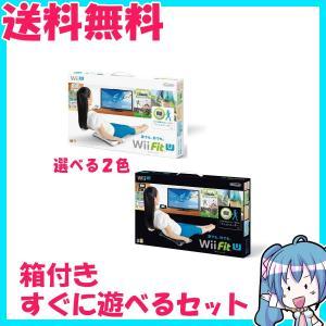 Wii Fit U バランスWiiボード フィットメーター ミドリ セット  Wii U 箱付き すぐに遊べるセット シロ クロ選択可|naka-store