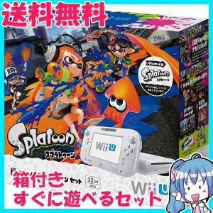 Wii U 本体 32GB スプラトゥーン セット ニンテンドー 箱付き すぐ遊べるセット 中古|naka-store
