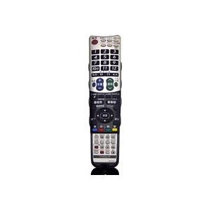 シャープ 液晶テレビ用 リモコン 0106380468|nakaden