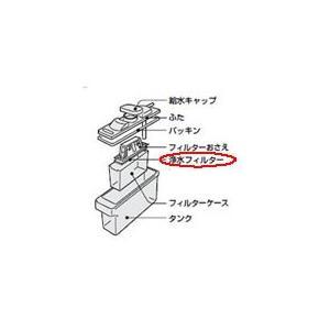 シャープ 冷蔵庫用 浄水フィルター2013370070|nakaden