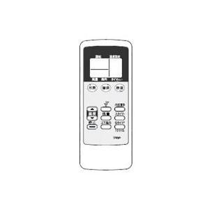 SHARP  エアコン用リモコン  2056380696|nakaden