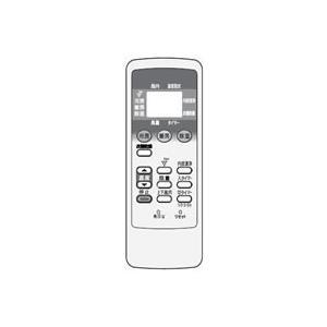 SHARP エアコン用 リモコン  2056380773|nakaden